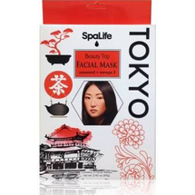 Beauty Trip Tokyo Facial Mask With Seaweed + Omega 3 by my spa life
