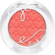 Look At My Eyes by Etude House