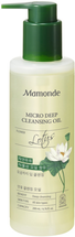 Micro Deep Cleansing Oil by Mamonde