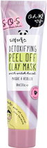 Sos Detoxifying Peel Off Clay Mask by Oh K!