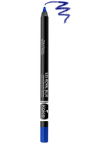 Waterproof Velvet Smooth Eyeliner Pencil by kokie