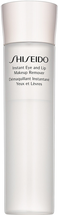 Essentials Instant Eye And Lip Makeup Remover by Shiseido