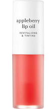 Kissable Lip Oil by Nooni
