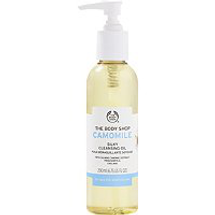 Camomile Silky Cleansing Oil by The Body Shop