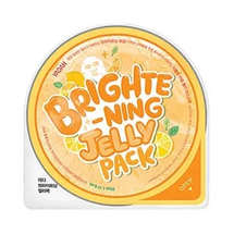 Yadah Brightening Jelly Pack Mask Orange by Forever 21