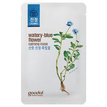 Calming Mask Watery Blue Flower by goodal