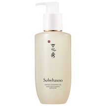 Gentle Cleansing Oil by sulwhasoo