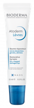 Moisturizing Lip Balm For Damaged And Dehydrated Lips by Bioderma