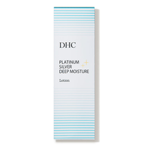 Platinum Silver Deep Moisture Lotion by DHC