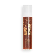 Makeup Obsession Shimmer Glow Body Oil by Revolution Beauty