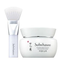 Snowise Brightening Exfoliating Mask by sulwhasoo