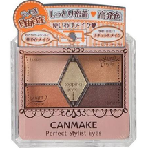 Perfect Stylist Eyes Palette by canmake