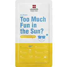 Wonders Too Much Fun In The Sun Mask by Leaders