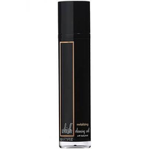 Revitalizing Cleansing Oil by whish