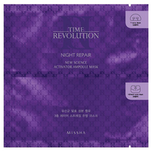 Time Revolution Night Repair New Science Activator Ampoule Mask by Missha