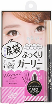 Urumi Eye Liner by Lovedrops