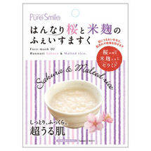 Sakura Cherry Blossom & Malted Rice Essence Mask by PureSmile