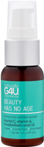 Beauty Has No Age - Retinol Anti-Wrinkle Serum by Naturally G4U