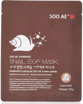 Han Bang Snail Egf Collagen Essence Mask by soo ae