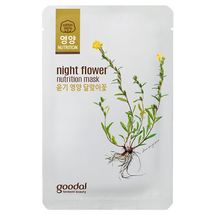 Nutrition Mask Night Flower by goodal