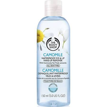 Camomile Waterproof Eye & Lip Makeup Remover by The Body Shop