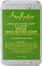 African Water Mint Bar Soap by SheaMoisture