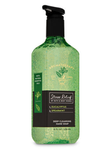 Aromatherapy Deep Cleansing Soap By Bath Body Works by essential