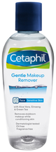 Gentle Makeup Remover by cetaphil