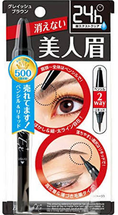BrowLash EX Water Strong W Eyebrow Pencil & Liquid by BCL