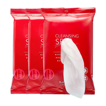Cleansing Spa Water Cloths by Koh Gen Do