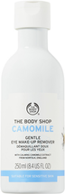 Camomile Gentle Eye Makeup Remover by The Body Shop