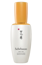 First Care Activating Serum by sulwhasoo