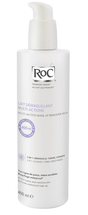 Multi-Action Make-Up Remover Milk by ROC Skincare