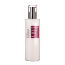 Galactomyces 95 Whitening Power Essence by cosrx