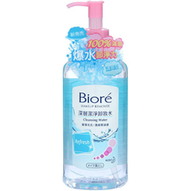 Cleansing Water by Bioré