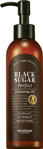 Black Sugar Perfect Cleansing Oil by Skinfood