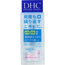 Medicated Acne Control Spot Essence SS by DHC